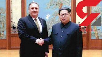 التون جان با امضای ترامپ/ هدیه آمریکا به رهبر کره شمالی !