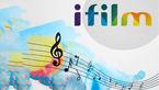بررسی موسیقی و شعر تیتراژ سریالها در آیفیلم