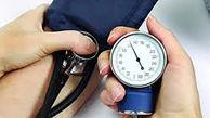 کاهش فشار خون بدون مصرف دارو