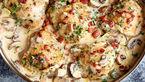 خوراک مرغ با تزئین سبزیجات+دستور پخت