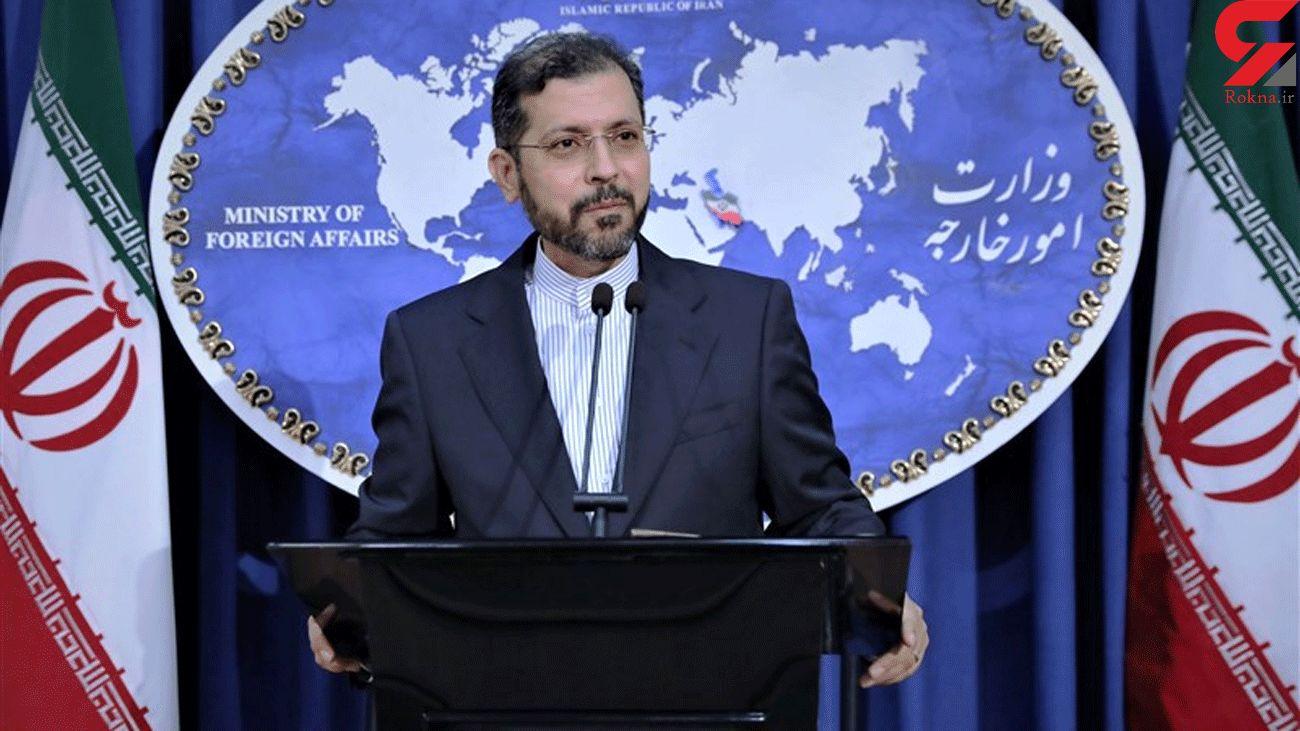 Iran Dismisses UN Rapporteur's Claims on Ukrainian Plane Crash