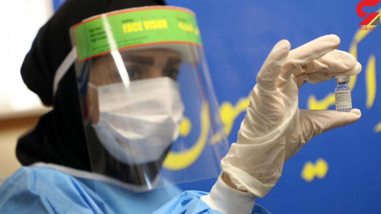 چگونه در جریان نوبت واکسیناسیون کرونا قرار بگیریم؟