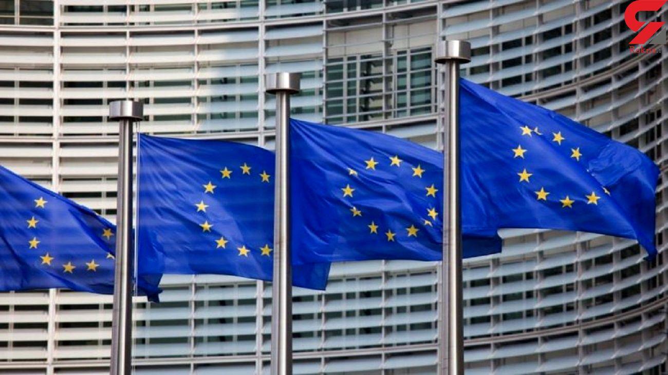 درخواست تازه اتحادیه اروپا؛ ایران پرتکل های الحاقی را مجددا اجرا کند