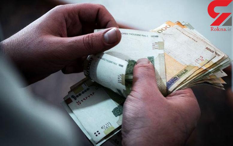 شرط جدید پرداخت حقوق در سال 99
