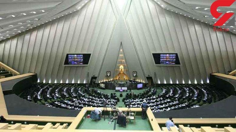 تبلیغ کالاهای خارجی دارای مشابه ایرانی در صدا و سیما و مطبوعات ممنوع شد