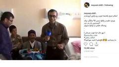 پیرمرد ۹۵ ساله برای بیستمین بار پدر شد +عکس