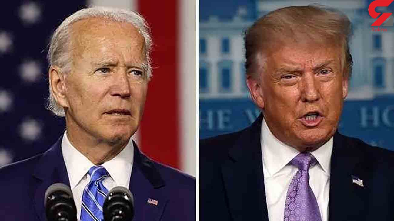 """""""It's Time For Donald Trump To Pack His Bags And Go Home"""": Joe Biden"""