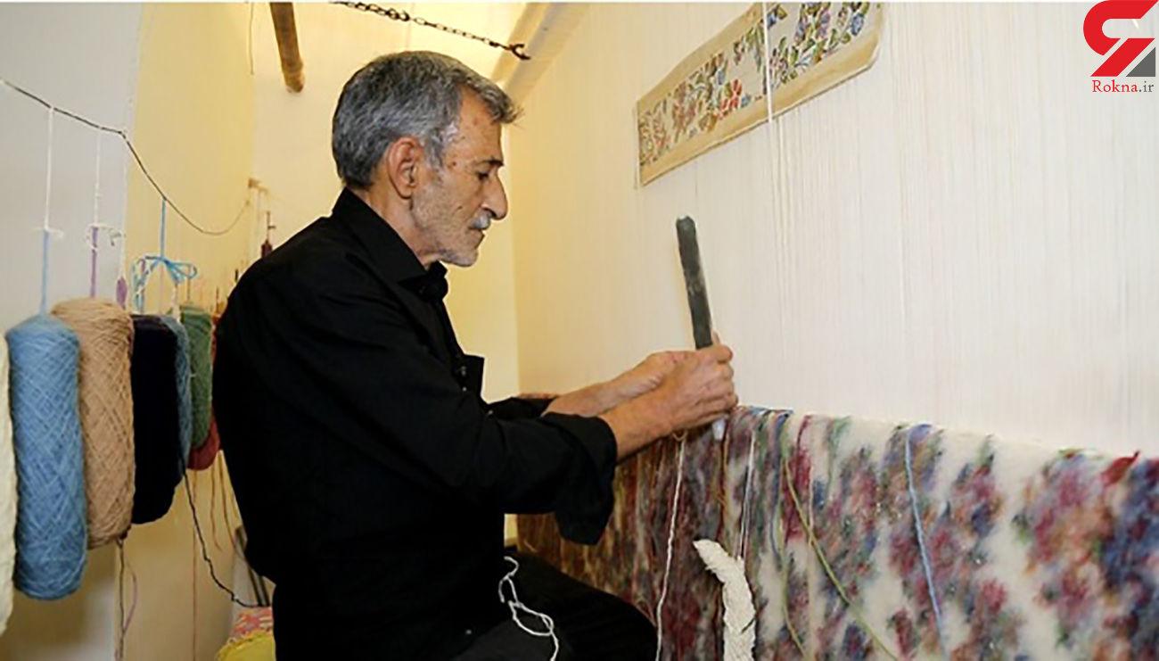 معافیت کارگاههای فرش دستباف از ثبت نام در سامانه مودیان