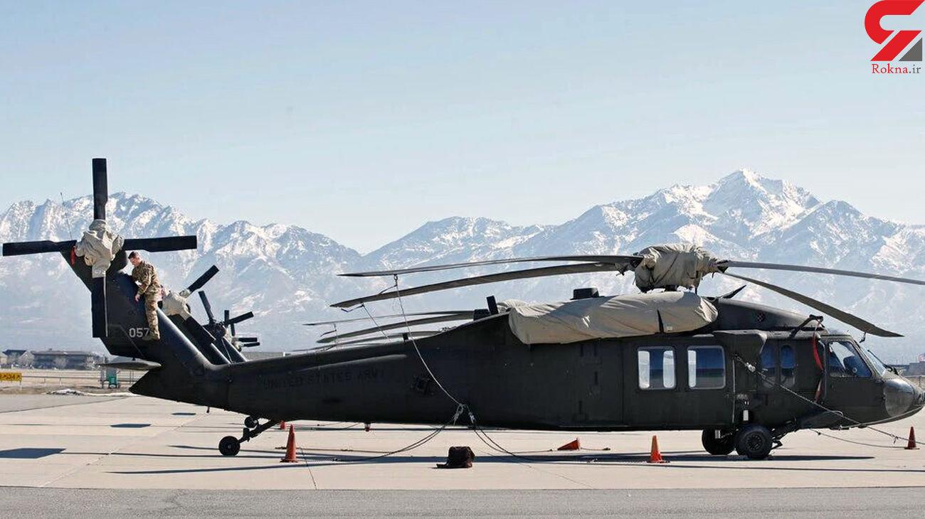 مرگ 3 خلبان در سقوط هلی کوپتر آمریکایی