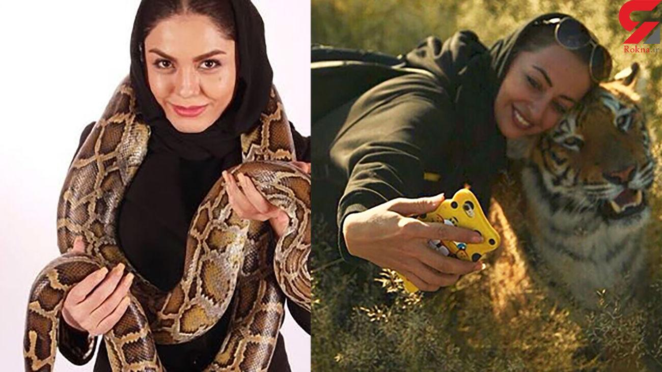 از مهران مدیری تا نفیسه روشن / سلبریتی هایی که با حیوانات وحشی خودنمایی می کنند + فیلم
