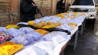 Over 2.5 tons of narcotics busted in SE Iran