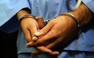 کلاهبردار میلیاردی فراری در شاهرود به دام پلیس افتاد