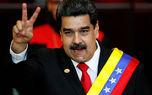 مرگ مقام نزدیک به مادورو در اثر ابتلا به کرونا