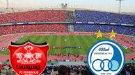 AFC: پیروزی مدافع عنوان قهرمانی با گل ترابی/استقلال لیگ را با باخت آغاز کرد