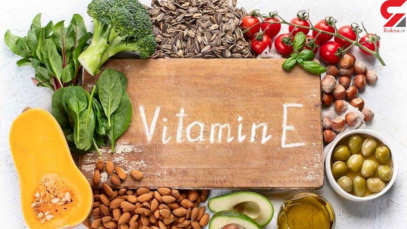 چرا دچار کمبود ویتامین E می شویم؟