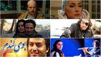 بدترین انتخاب بازیگران معروف سینما چه نقش هایی بوده است؟ +تصاویر