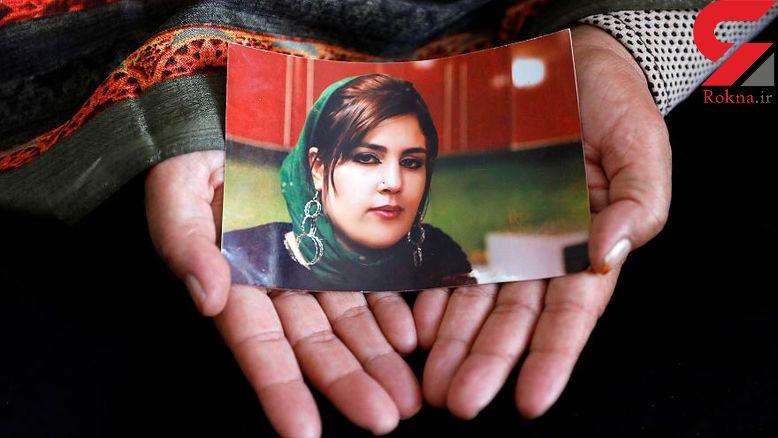 گفت و گو با مادر مینا دختر افغان که کشته شد!+عکس