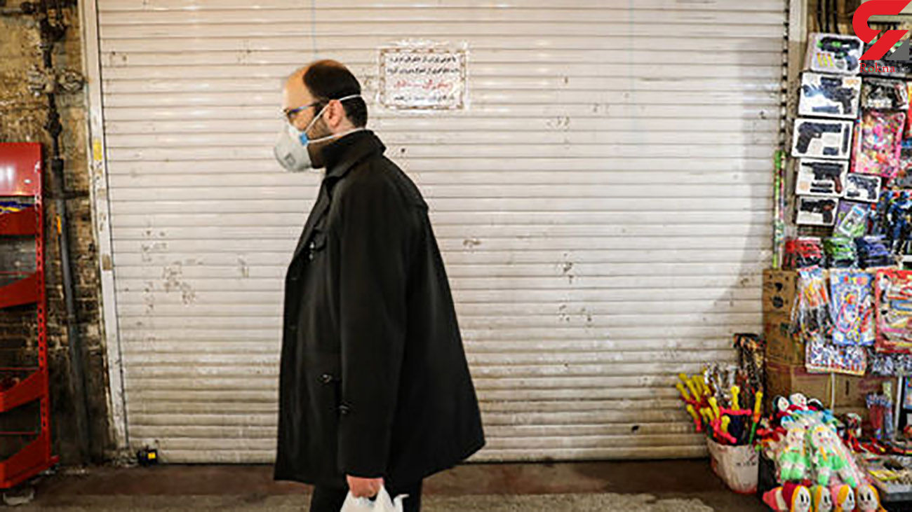 اجرای جریمه ۲۰۰ هزارتومانی نقض قرنطینه مبتلایان به کرونا