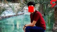 مجازات سنگین برای پسرسیرجانی بخاطر کتک زدن دختر تهرانی در اینستاگرام  ! + فیلم