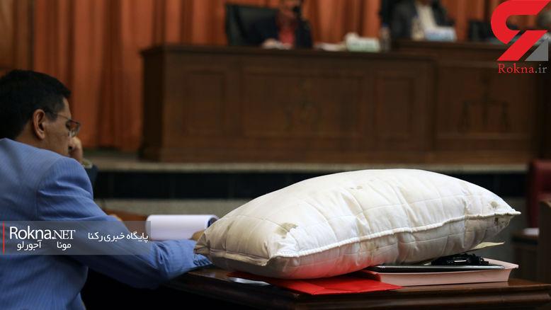 جدال گلوله مچاله و بالشت سوراخ در دادگاه نجفی!/ گلوله: قتل عمدی نیست! / بالشت : قتل عمدیست !
