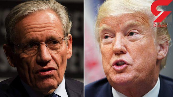 اظهارات جنجالی روزنامهنگار آمریکایی درباره ترامپ؛ درون کاخ سفید چه میگذرد؟