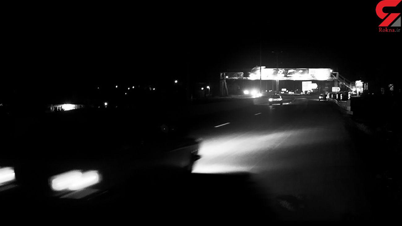 قربانی تاریکی در کمربندی اسالم / پیرمرد کشته شد