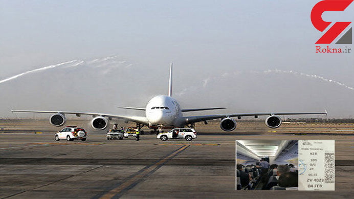 وحشت مسافران در آسمان یزد! / خلبان هیچ جا را نمی دید!+ جزییات
