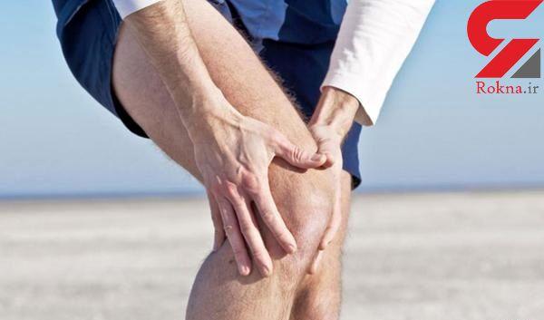 درمان زانو درد در عرض نیم ساعت