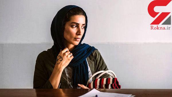 """""""تتو"""" نماینده ایران در جشنواره فیلم برلین + عکس"""