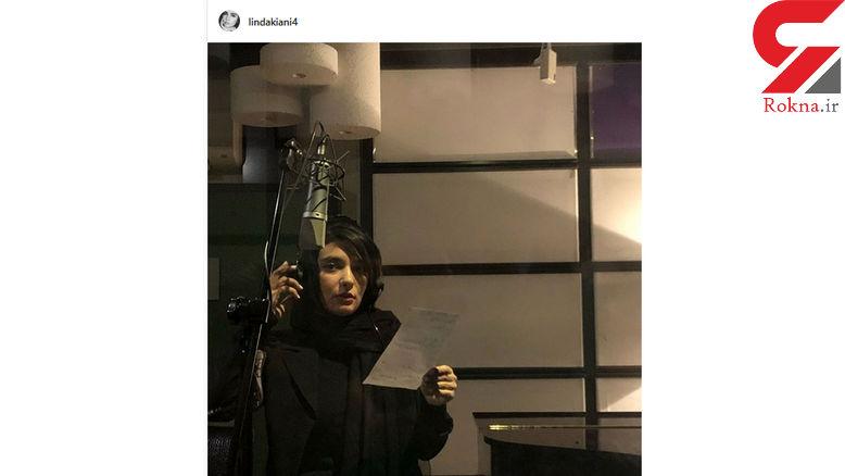بازیگر معروف زن ایرانی گوینده شد +عکس
