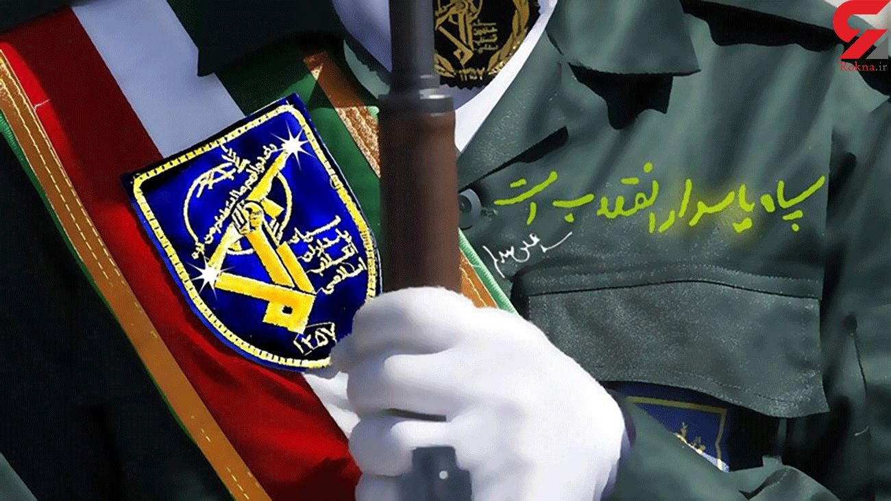 IRGC: Anti-Islamic Moves Accelerate Decline of US, Zionists