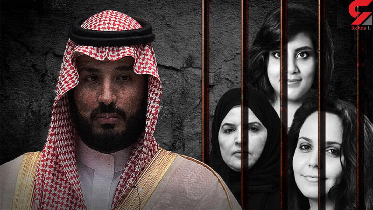 عاقبت شوم زنان دربار امارات / باربی سعودی از شکنجههایش توسط بن سلمان میگوید + تصاویر