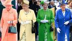 چرا ملکه انگلیس لباس های رنگ جیغ می پوشد؟