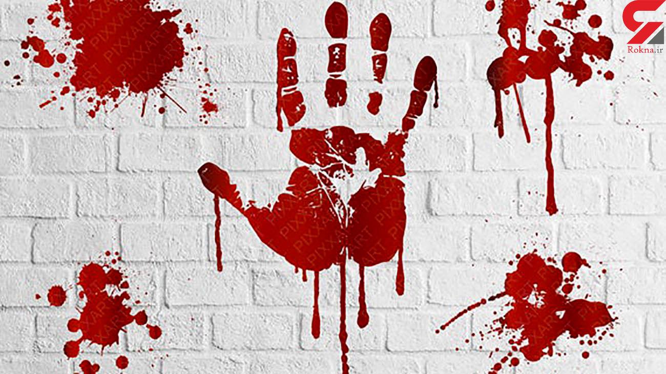 پدرکشی فجیع در کیار / پسر عصبانی دستش به خون پدر آلوده شد