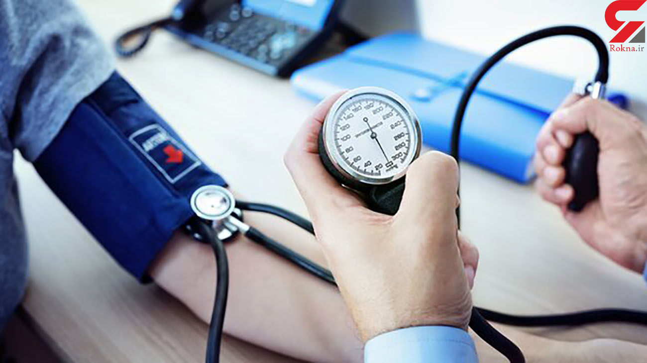 فشار خون را در چه ساعتی نباید گرفت؟