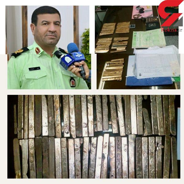 مسافران مرموز تهران دزدان 20 کیلو شمش طلای شوشتر بودند + تصاویر