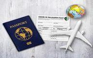 نحوه دریافت کارت رایگان دیجیتال واکسن کرونا برای مسافران خارج از کشور / نامه وزیر بهداشت به وزیر خارجه + لینک ثبت نام