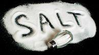 11 معجزه نمک در خانه داری