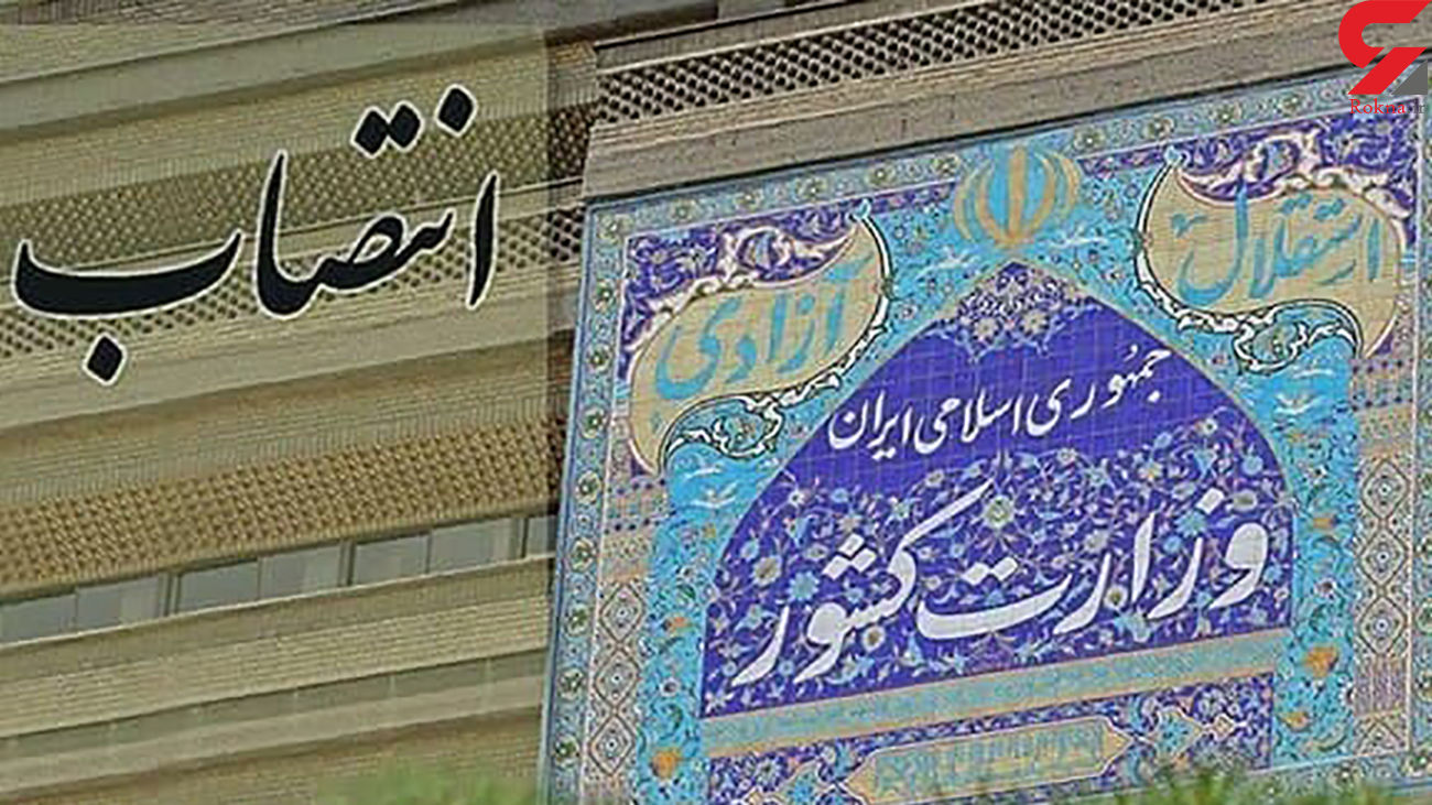 انتصاب موسوی بهعنوان عضو و دبیر ستاد انتخابات کشور