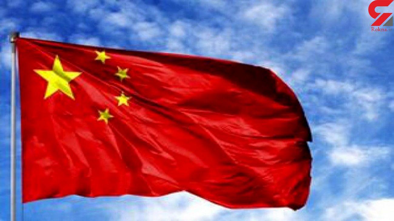چین: آمریکا باید همه تحریمها علیه یران را لغو کند