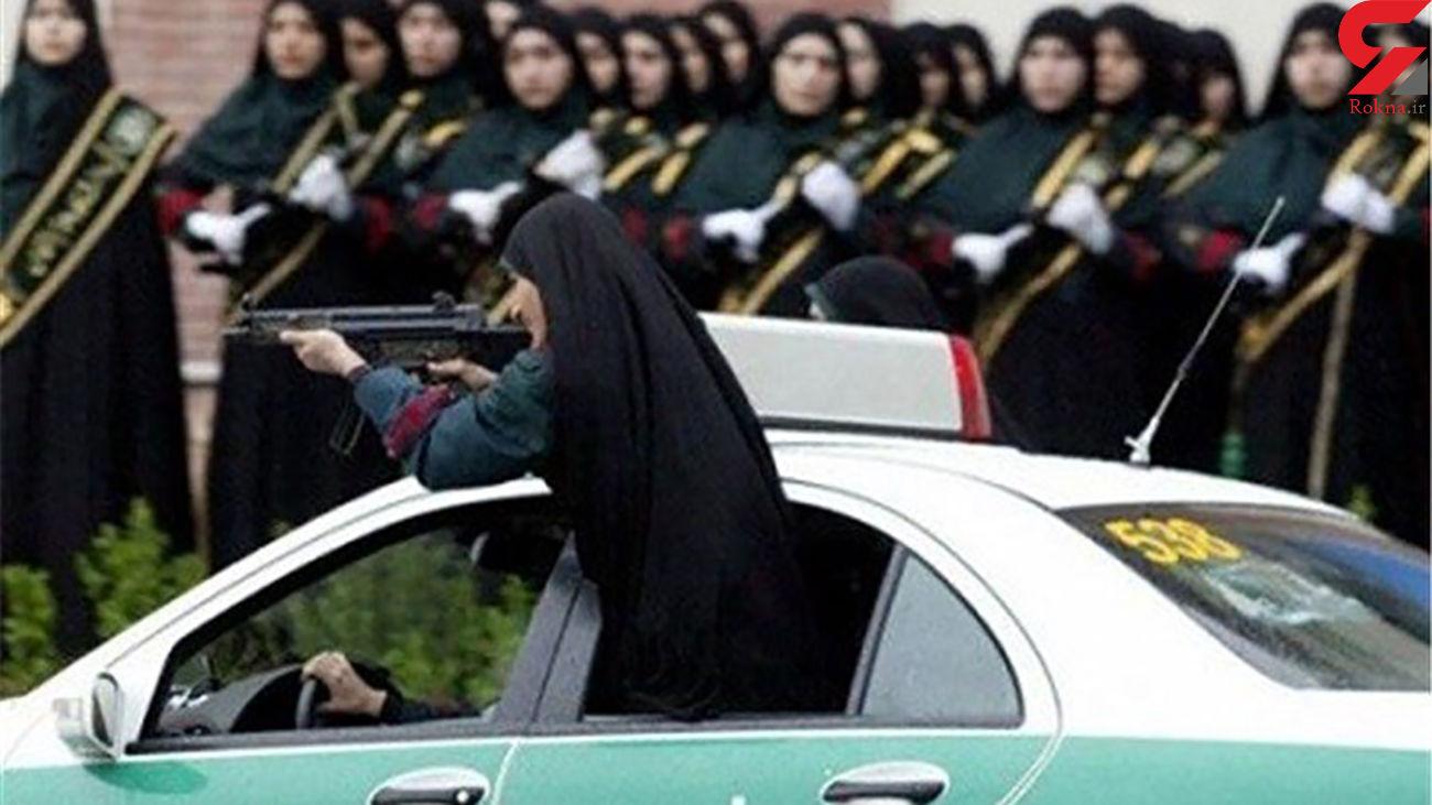 پلیس تهران استخدام می کند + جزئیات