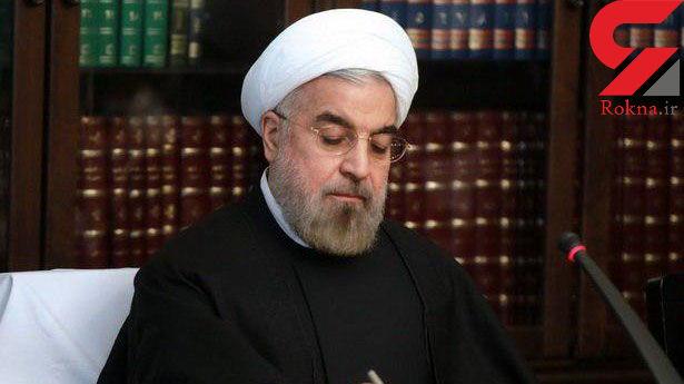 روحانی ضمن تبریک انتصاب آیتالله دکتر رئیسی به ریاست قوه قضاییه: آماده همکاری هستیم