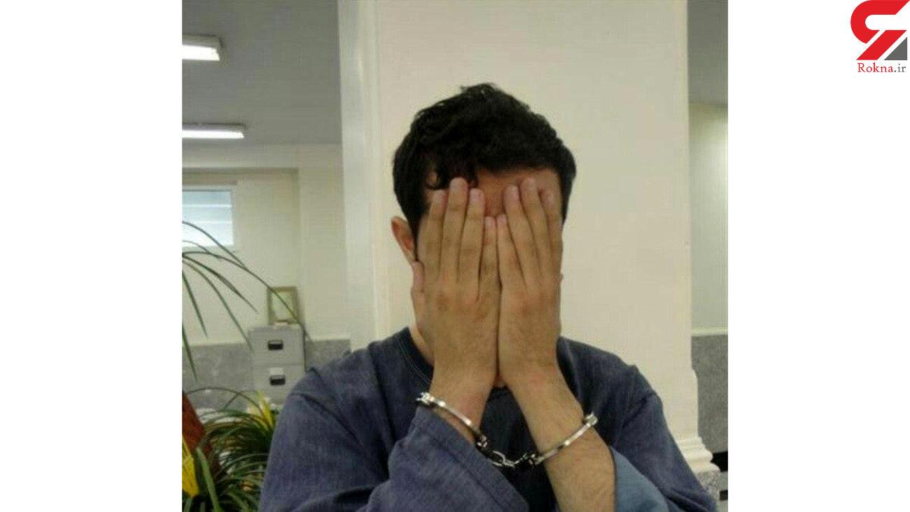 خائن شدن پسر نیکشهری او را رسوا و شرمسار کرد + عکس