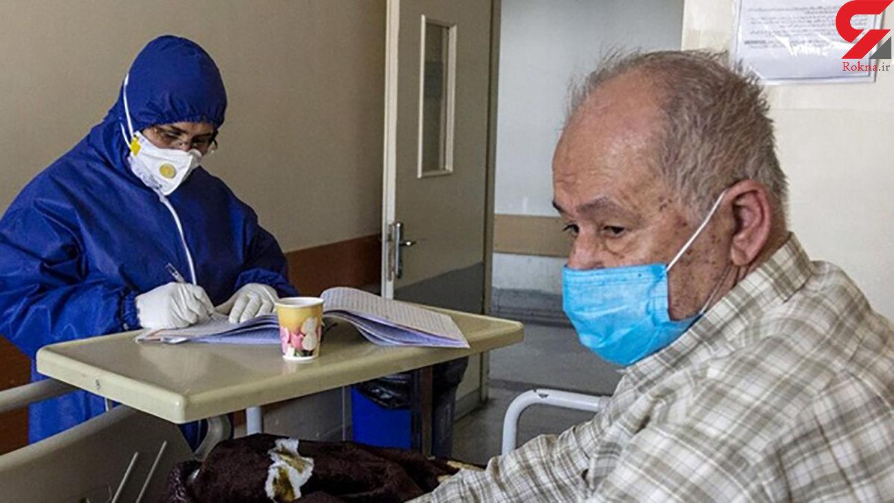 ابتلای 75 سالمند به کرونا در خانه سالمندان نیشابور / فاجعه در خانه سالمندان