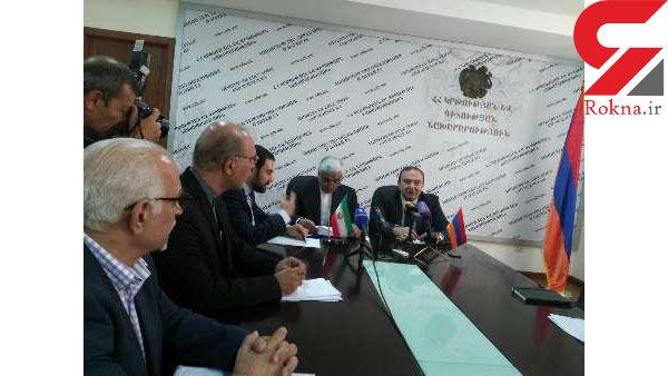 وزیران علوم ایران و ارمنستان یادداشت تفاهم همکاری امضا کردند