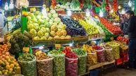 قیمت میوه و سبزی در بازار امروز دوشنبه 24 شهریور 99
