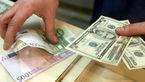قیمت دلار و قیمت یورو امروز پنجشنبه 6 خرداد + جدول قیمت