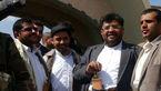 انصارالله یمن: صلح در یمن باید با توقف فوری بمبارانها و شکستن محاصره اجرا شود