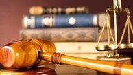 ارجاع ۳ پرونده زیستمحیطی به دادگاه نهاوند