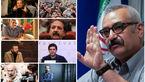 غیبت کارگردان های بزرگ و معروف در سی و ششمین جشنواره فجر